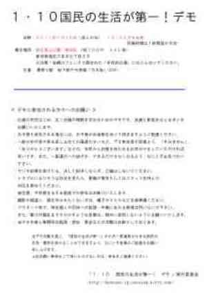 Ozawa_demo22_2_2
